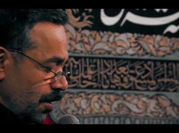 مداحی زیبای حاج محمود کریمی درباره شهادت حضرت زهرا (س)