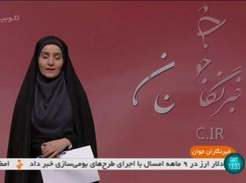 نتیجه بخش بودن واکسن ایرانی کرونا
