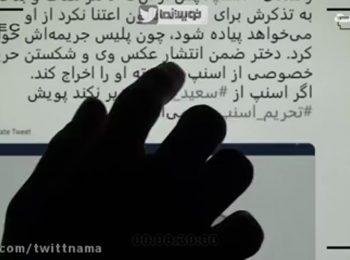 دعوای شدید یک دختر بی حجاب با راننده اسنپ! / توییت نما 19 خرداد 98 #تحریم_اسنپ
