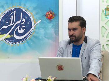 چرا ایرانیان نسبت به امیرالمؤمنین (ع) ارادت داشتند؟