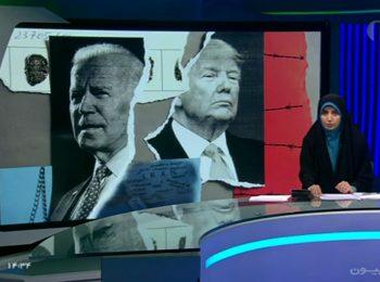 تمدید وضعیت اضطرار ملی در قبال ایران توسط جو بایدن رئیس جمهور آمریکا