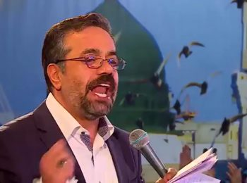 مولودی حاج محمود کریمی به مناسبت عید مبعث