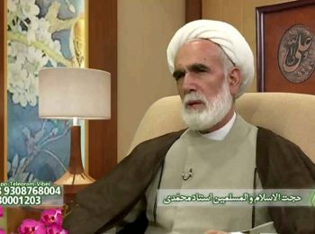 آیا این گفته که مال حلال هیچ وقت گم نمی شود صحت دارد؟