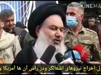 تاکید امام جمعه بغداد بر ضرورت اخراج اشغالگران و وبرپائی دولت اسلامی درعراق