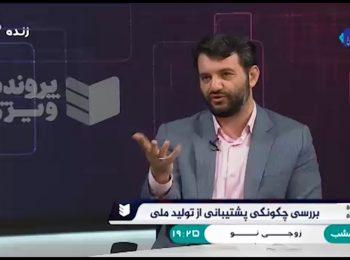 آقای روحانی! بر چه اساسی میگویید سال ۱۴۰۰ سال برداشتهشدن تحریمهاست؟