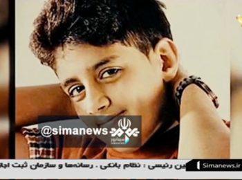 حکم اعدام در انتظار کم سن و سال ترين زندانی سياسی عربستان