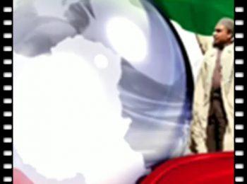 استوری | ما برای این که ایران گوهری تابان شود، خون دلها خورده ایم…