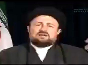 سخنان گهربار یادگارِ یادگارِ امام برای رای آوردن روحانی در سال 96