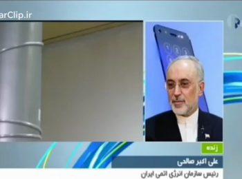 دستیابی ایران به ساخت اورانیوم با غنای ۶۰ درصد