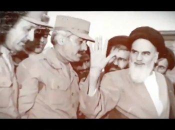 نماهنگ بیانات رهبر انقلاب به مناسبت روز ارتش