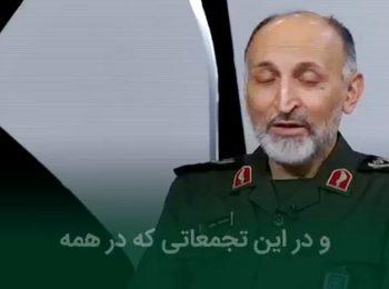 توصیه سردار حجازی به مردم ایران