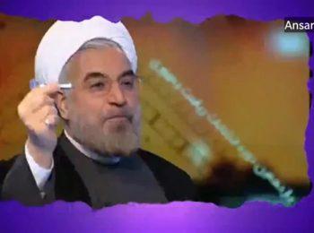 هشت سال دولت روحانی در ۴ دقیقه!