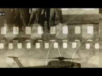 پنجه عقاب | روایتی کوتاه از حمله آمریکا به طبس