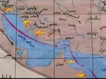تاریخچه خلیج فارس را بدانیم
