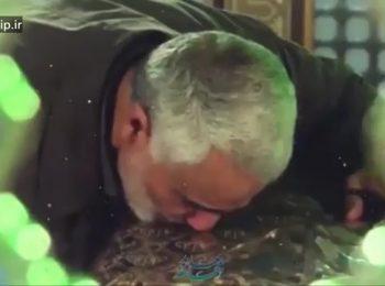 نماهنگ | عابد مجاهد