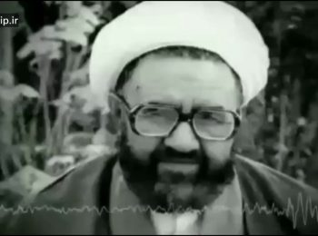 روایت استاد شهید مطهری از شهادت امیرالمؤمنین علیه السلام