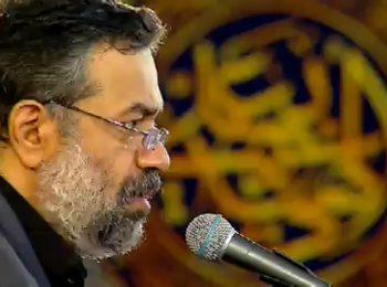 شعرخوانی حاج محمود کریمی در واکنش به اظهارات ظریف