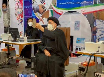 """تصاویری دیگر از لحظه نام نویسی """"سید ابراهیم رئیسی"""" برای انتخابات ریاست جمهوری"""