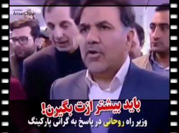 ادبیات مشترک دولت روحانی و لاریجانی!