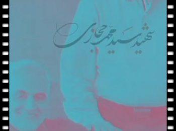 استوری | توصیه سردار حجازی برای شرکت در انتخابات