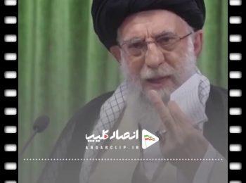 تودهنی رهبر انقلاب به احمدی نژاد