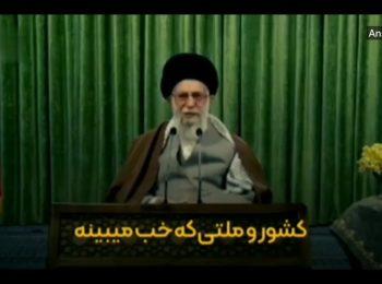 ایران قوی، ایران عزیز