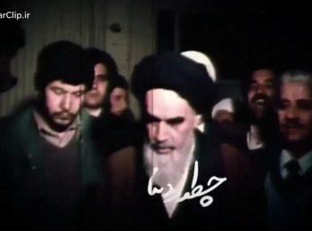 امام خمینی (ره) این اُبهت را از کجا آورد؟