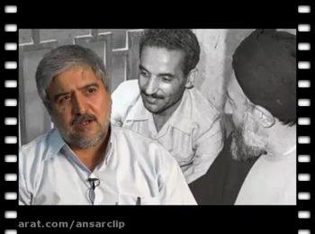 روایتی از برخورد شهید بهشتی با یکی از منافقین در دهه ۶۰