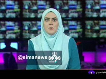 تشییع باشکوه ۱۵۰ شهید گمنام در شهرهای مختلف ایران