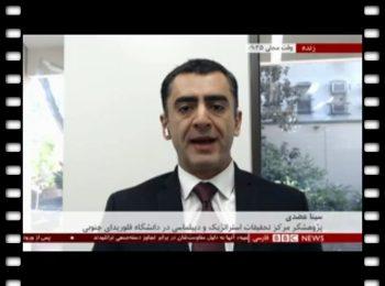 اظهارات کارشناس بی بی سی فارسی درباره بی فایده بودن اینستکس برای ایران