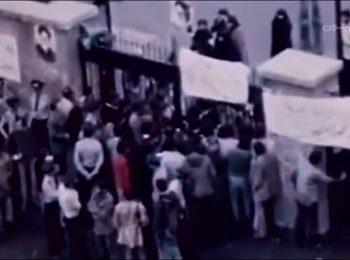 نماهنگ | آمریکا دشمنِ جنایتکار