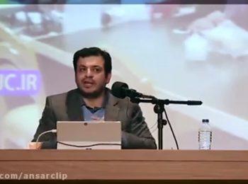 تجویز طب اسلامی در مورد سلول های سرطانی