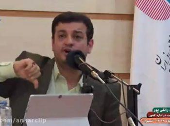 افشاگری استاد رائفی پور از پشت پرده ایجاد ناتوی عربی برای حمله به ایران