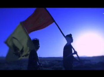 نماهنگ | عرض ارادت به امام رضا (ع) با نوای افغانستانی