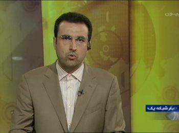 آخرین اخبار از نفتکش ربوده شده ایران