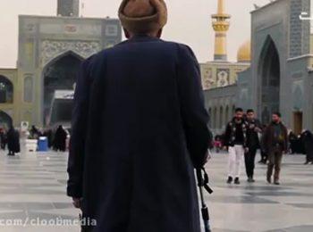 حال دگرگون عاشقان امام رضا (ع)