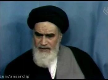 فیلم کمتر دیده شده از امام خمینی (ره) درباره دخالت های آمریکا
