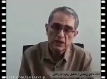 هشدار دکتر شهریار زرشناس درباره عواقب تشکیل وزارت بازرگانی