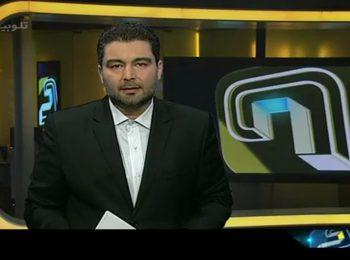 دیدار نایب رئیس دفتر سیاسی حماس با رهبر انقلاب
