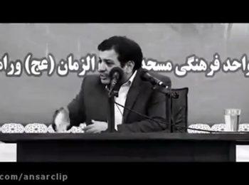 هشدار رائفی پور به مردم درباره انتخابات آینده