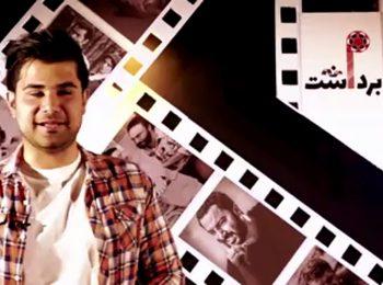 شهردار تهران، نامزد دریافت جایزه سینمایی شد!