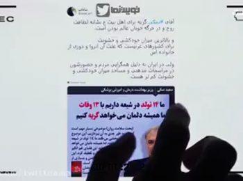 عامل اصلی خودکشی در ایران کشف شد! / توییت نما 5 مرداد 98 #نمکی