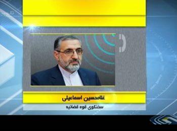 سعید ملک پور متهم راه اندازی سایت مستهجن از زندان فرار کرد!