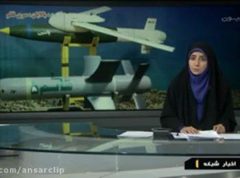 تجهیز نخستین پهپاد جت ایران به بمب های جدید هدایت ماهواره ای