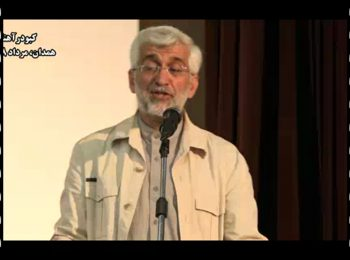 ماجرای شهادت امام خمینی (ره) درباره ملت ایران چه بود؟!
