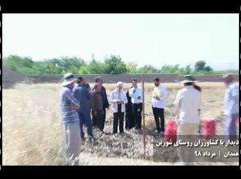 روستاهای مولد همدان و آمار بسیار پایین بیکاری در این استان
