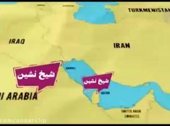 ۳۰ سال رهبری حضرت آیت الله خامنهای (۱۵ مرداد ۱۳۶۸ _ ۱۵ مرداد ۱۳۹۸)