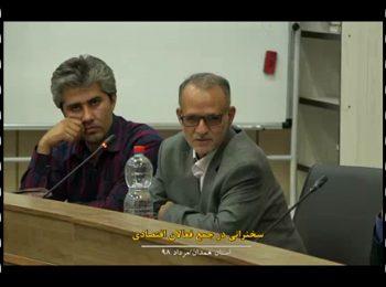فرصت ها و چالش ها در نشست دولت سایه با فعالان حوزه پارچه چادر مشکی