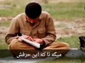 نماهنگ «کوچه شهید» با صدای علی زکریایی در پاسخ به ترانه «کوچه نسترن» اِبی