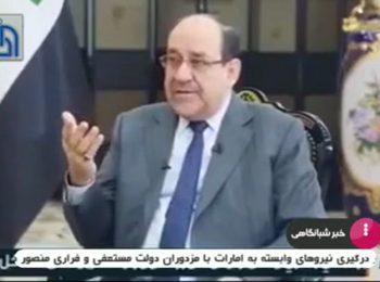 واکنش دولت عراق به انفجارهای اخیر در پایگاه های حشد الشعبی